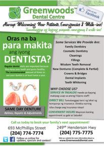 Greenwoods Dental Centre