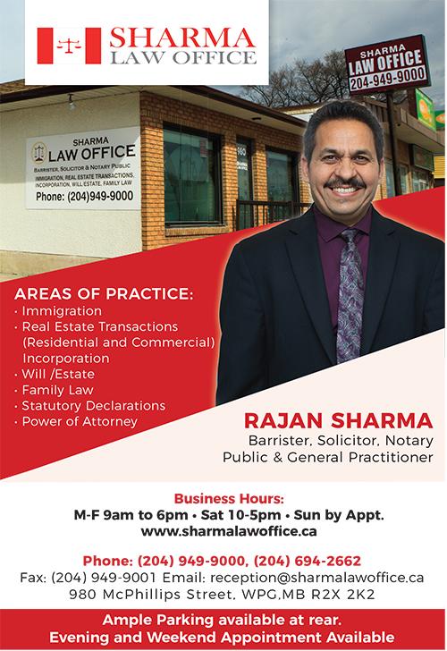Sharma Law Office