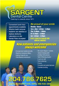 Sargent Dental Centre