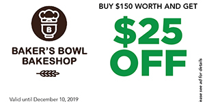 coupon-bakers-bowl